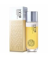 NARUKO Jing Cheng 120ml Extra Nutritional Creamy Lotion Bringing Youthful  - $59.99