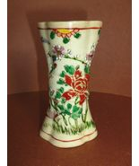 Antique Japanese Satsuma Ceramic Vase.Circa 190... - $125.00