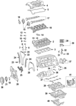 Genuine Mercedes-Benz Chain Guide 271-052-16-16 - $10.88