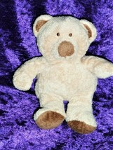 "Ty Pluffies Tan Brown PJ Bear No Pajamas Love To Baby Teddy 2004 7"" plus... - $12.86"
