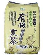 Hishiwa organic barley tea TB 10g ~ 20P - $19.79