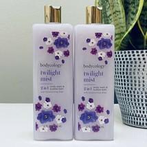 Brand New Lot Of 2 Bodycology Twilight Mist Body Wash & Bubble Bath 16 F... - $19.78