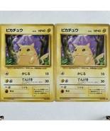 USED Pokemon Card Pikachu Old Back 1st ED No Mark & Mark Set No.025 From... - $261.26