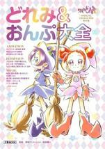 Ojamajo Doremi OFFICIAL CHARACTER BOOK Segawa Onpu Harukaze Art illustra... - $40.00