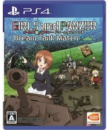 PS4 Girls und Panzer Dream Tank Match PlayStation 4 Japan Game Anime Jap... - $51.57