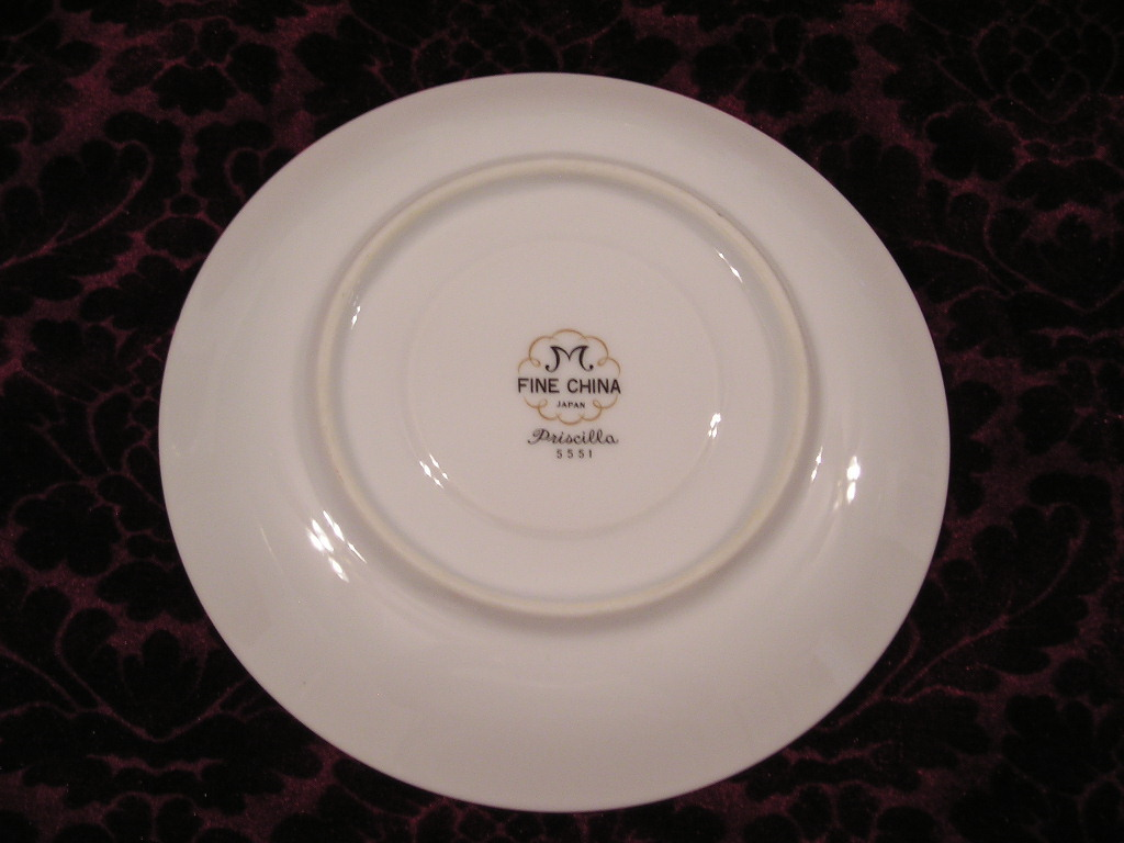 Fine China of Japan Priscilla Berry/Dessert Bowl 5551
