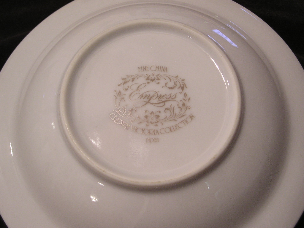 Crown Victoria Collection Empress Berry/Dessert Bowl