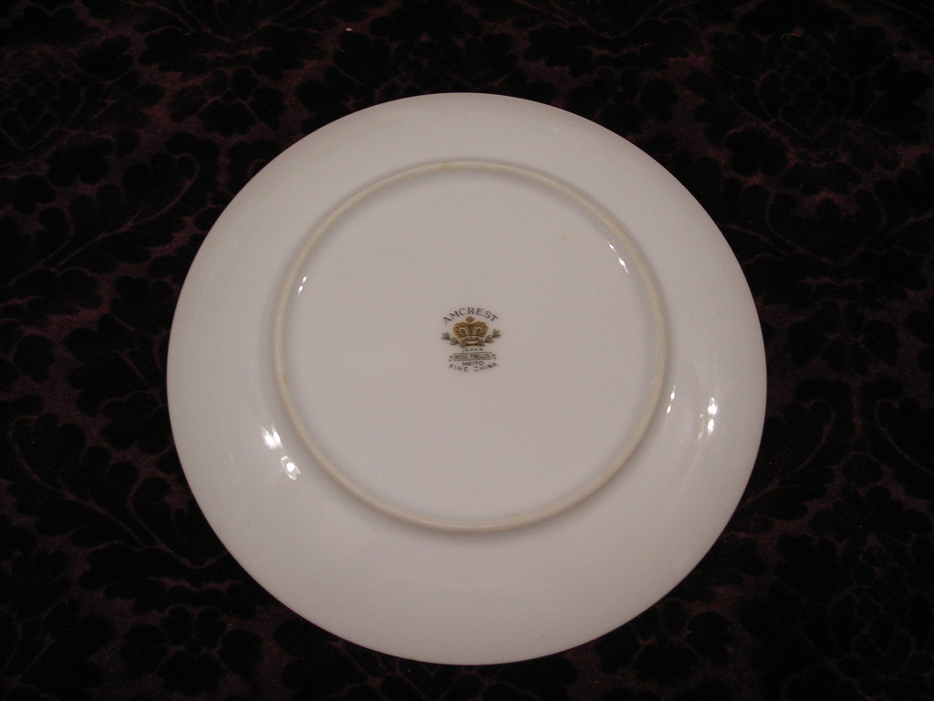 Amcrest Rose Trellis Bread Plate