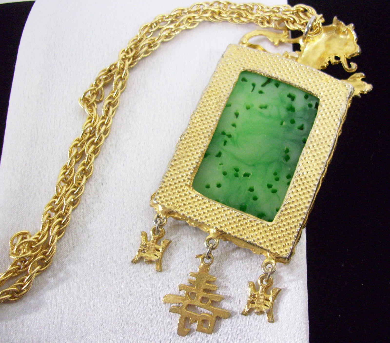 HATTIE CARNEGIE Jade Green DRAGON Pendant Necklace Dangle Asian Vintage Unsigned