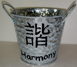 Hammered Tin Pail w/ Handles, Oriental Signs ~ Harmony - $8.00