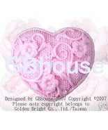 Knitting Heart - Silicone Soap Mold - $28.00