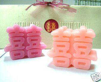 Double Happiness Wedding Mold - Silicone Soap Mold