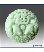 Twin Fish of Good Fortune–2D Silicone Soap/Candle Mold - $28.00