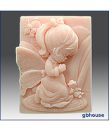 "2D Silicone Soap Mold ""Now I Lay Me Down to Sleep̶ - $26.00"
