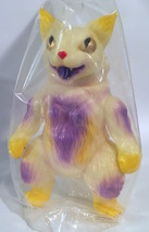 MaxToy King Negora GID (Glow in the Dark) Purple/Yellow image 1