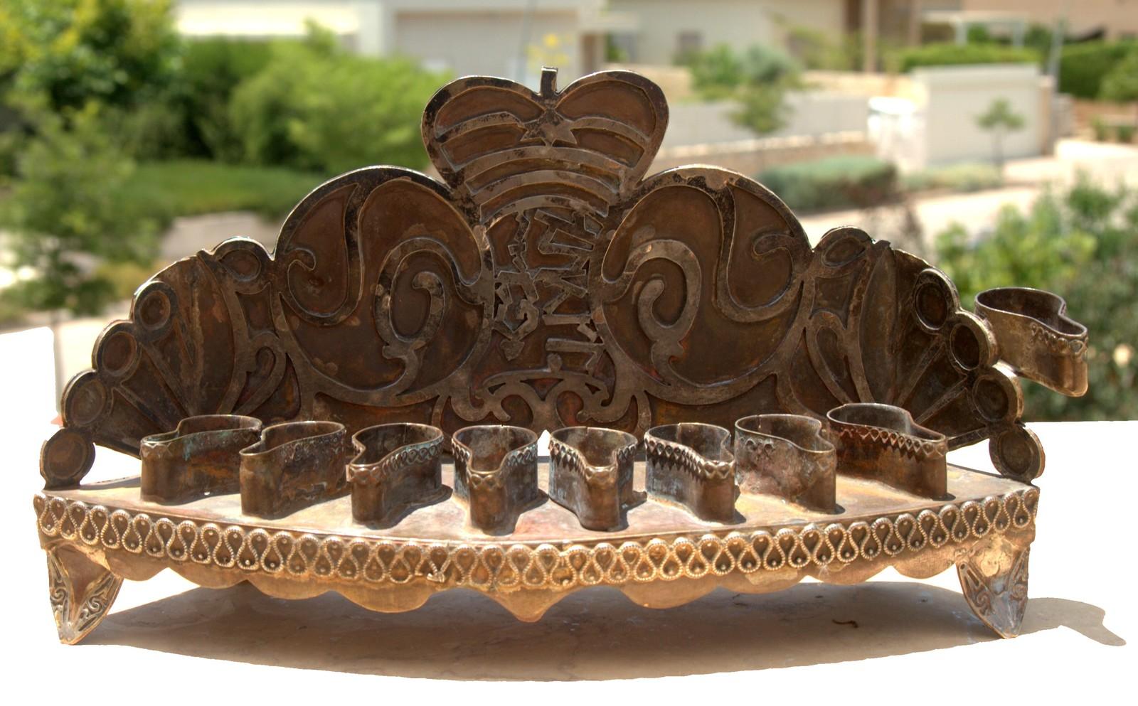 Judaica Oil Menorah Hanukkah Vintage Israel Silver Copper Luchot Habrit 1960's