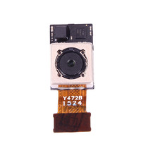 Rear Camera / Back Camera  for LG G3 / D850 / VS985 - $4.04