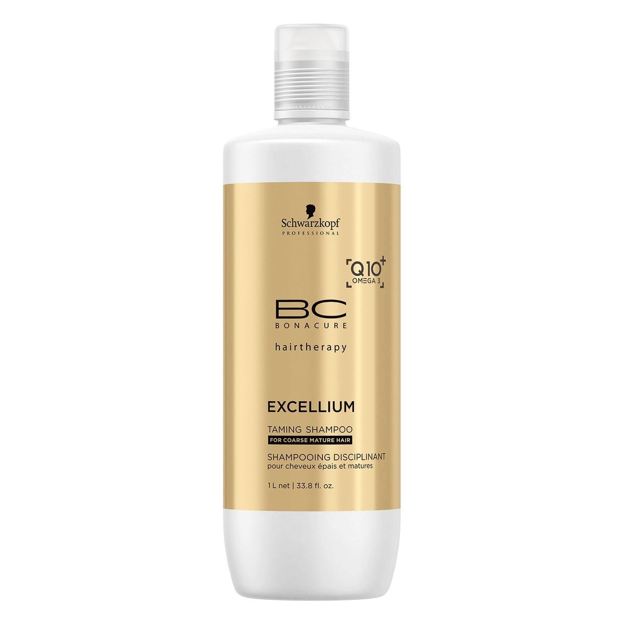 Excellium taming shampoo l  99292
