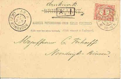 Hilligersberg bij Rotterdam 1903  Post Card