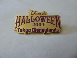 Disney Trading Pins  68884 TDL - Halloween 2004 Framed Pin Set (Halloween 2004 L - $18.58