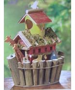 Lot 5 Animal Pair Noah's Arch Wood Birdhouse Centerpieces New - $59.95
