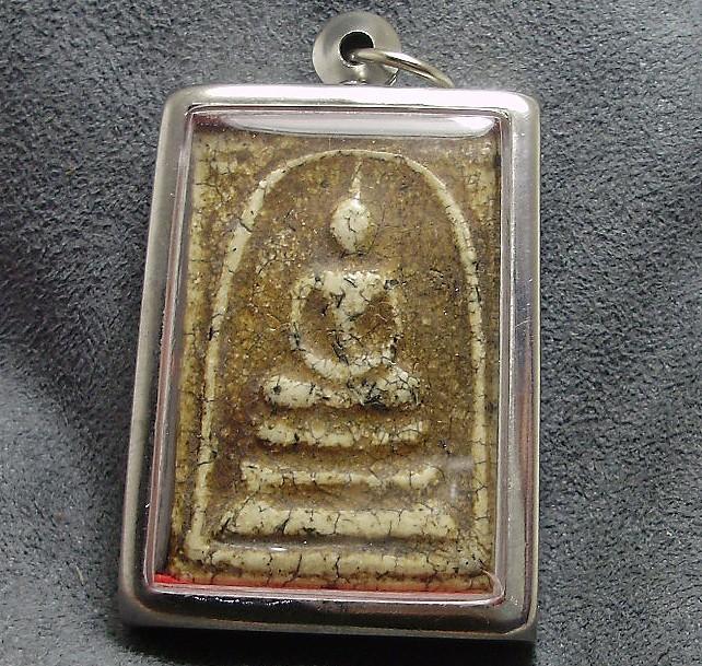 PHRA SOMDEJ MAGIC LUCKY YANT OF LP DANG THAI BUDDHA REAL POWERFUL AMULET PENDANT