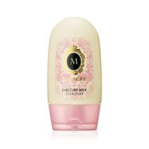 Shiseido Macherie New End Cure Milk, 100g