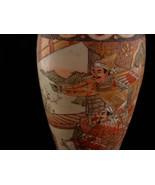 Vintage Japanese Moriage vase - Satsuma - handpainted  - Antique Japanes... - $225.00