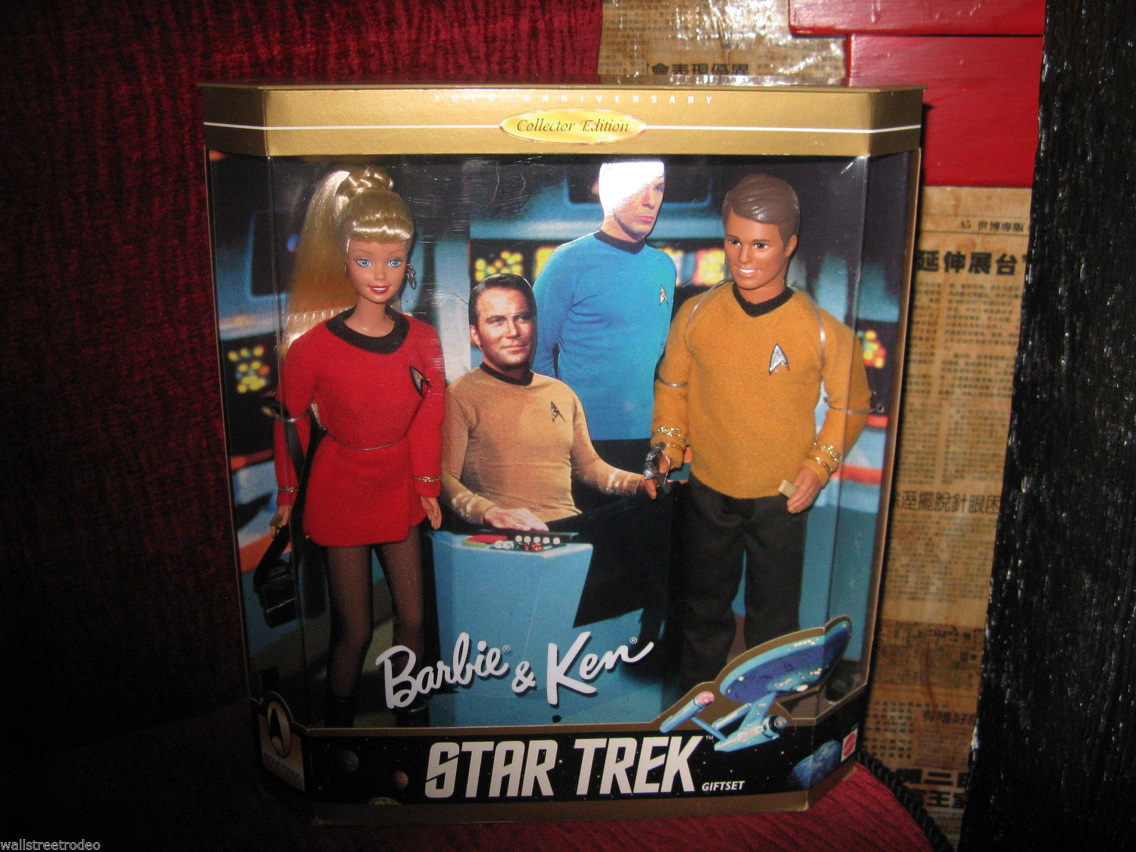 1996 Barbie Loves Ken set Star Trek by Robert Best NRFB where no doll has gone! image 2