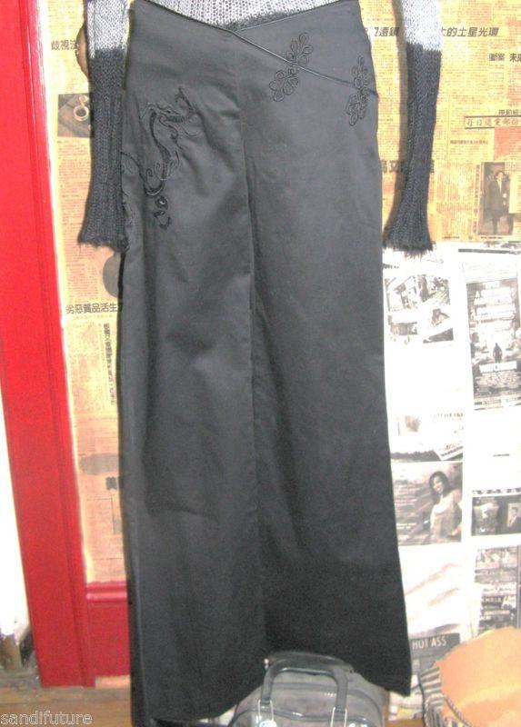 Tokyo Denim Bank Asian cheongsam dragon pants jeans 2