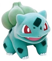 NEW Pokemon Ivysaur Flocking Doll - $49.49