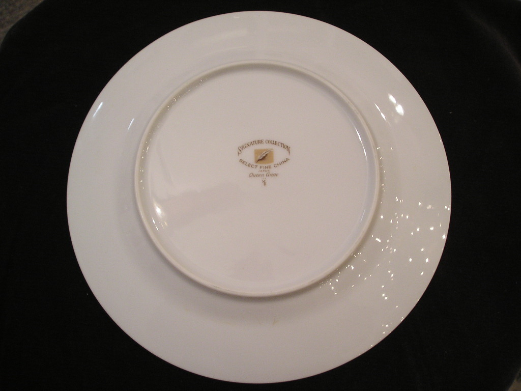 Signature Collection Queen Anne Salad Plate