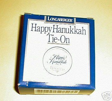 Longaberger Tie On Happy Hanukkah Basket Tie On New In Box Authentic Pottery