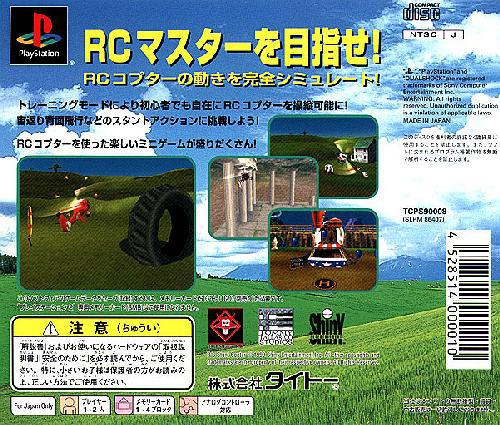R/C Stunt Copter, Sony Playstation One PS1, Import Japan Game