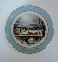Avon Dashing Through the Snow Ornament  image 6