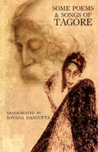 Some Poems and Songs of Tagore [Import] [Paperback] by Rabindranath Tagore