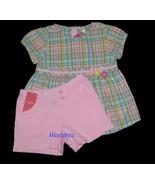 NWT Gymboree 2 Pc Happy Rainbow Pink Summer Set Sz 5 - $23.95