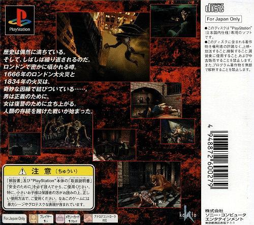 Nightmare Creatures, Sony Playstation One PS1, Import Japan Game