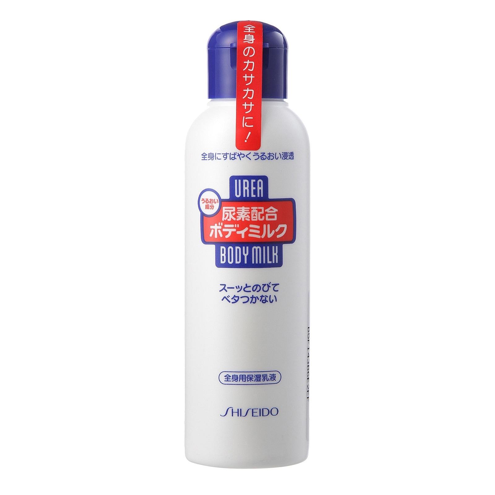 Shiseido bodymilk urea  1