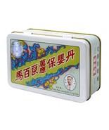 2 x MA PAK LEUNG Po Ying Dan For Infant - $60.00