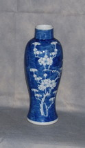 Antique Chinese Porcelain  Blue White Prunus Blossom Baluster Vase 19th ... - $275.00