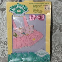 Vintage Cabbage Patch Kids toddlers CPK Doll Clothes in box - $45.53