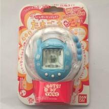 Cho Jinsei Enjoy Tamagotchi plus Blue sky Aozora 2004 BANDAI NEW Unopend... - $159.99