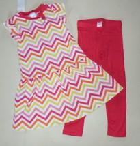Gymboree Girls Chevron Stripe Dress Coral Leggings 5  NWT - $20.00