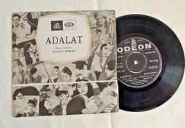 "1958's OLD  45 RPM ""ADALAT MOVIE SONGS""-  ANGEL RECORDINGS, GRAMOPHONE R... - $40.41"