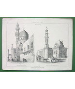 ARCHITECTURE PRINT Scarce : Egypt Cairo Mosques El Habakee & Sultan Hassan - $16.87