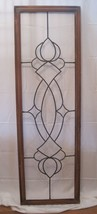 Decorative Metal Wood Framed Vertical or Horizontal Wall Hanging - $56.10