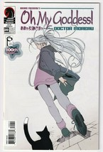 Oh My Goddess! Doctor Moeau #100 August 2003 Dark Horse Manga - $3.17