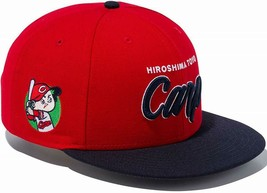 Era 950 snap back cap NPB script logo Hiroshima Toyo Scarlet Carp 11901198 - €83,34 EUR