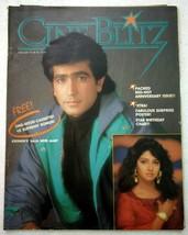 Cineblitz Feb 1993 Akshay Kumar Sridevi Sadhana Rajendra Kumar Sonu Wali... - $29.99